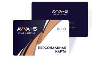 Школьные карты Avva S